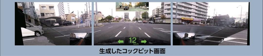Remote driving